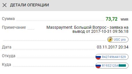 http://s2.uploads.ru/fl7pW.png