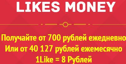 http://s2.uploads.ru/fn7Pp.jpg