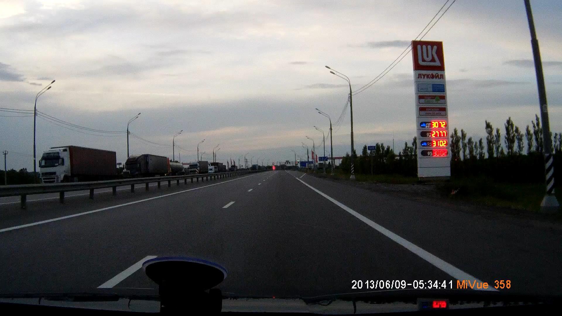 http://s2.uploads.ru/g04f2.jpg