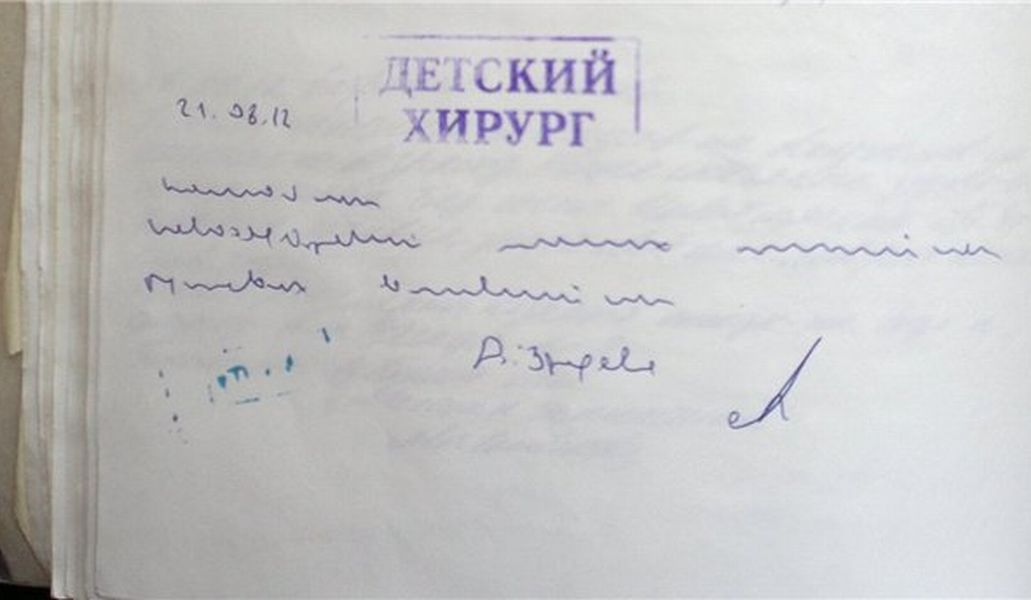 http://s2.uploads.ru/g5TUm.jpg