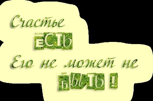 http://s2.uploads.ru/gEQPc.png