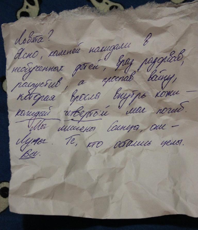 http://s2.uploads.ru/gERhr.jpg