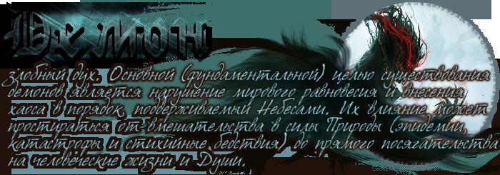 http://s2.uploads.ru/gMQqF.png