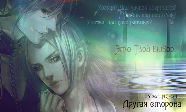 http://s2.uploads.ru/gPBpM.jpg