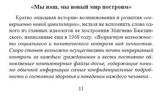 http://s2.uploads.ru/gPLD5.jpg