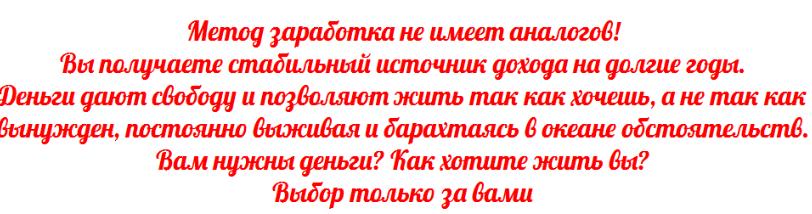 http://s2.uploads.ru/gPxGU.png