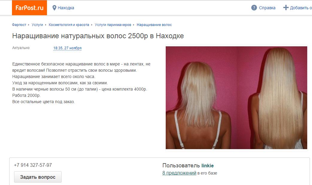 http://s2.uploads.ru/gRWsB.png
