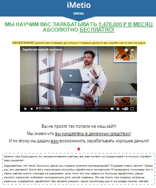 http://s2.uploads.ru/gVC5J.jpg