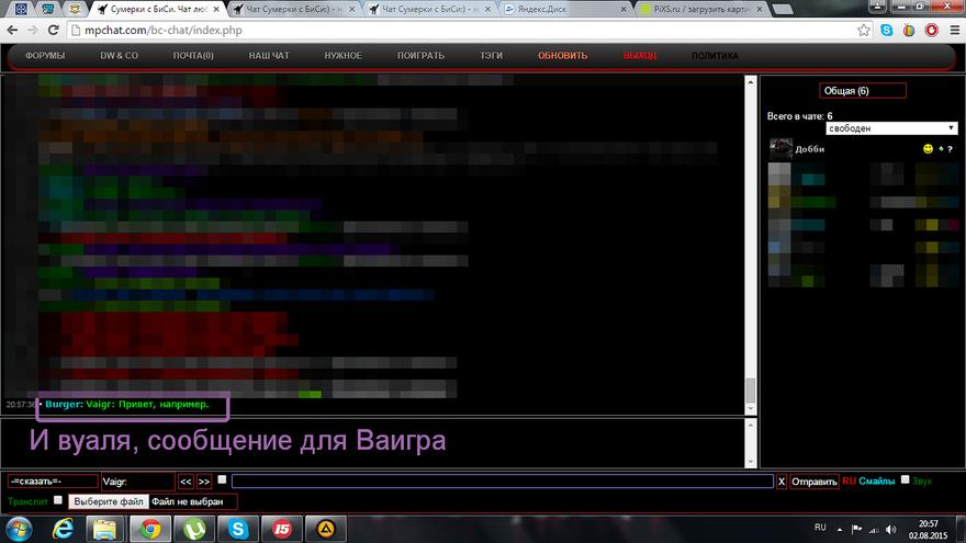 http://s2.uploads.ru/gYbAi.png