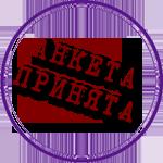http://s2.uploads.ru/giTu4.png