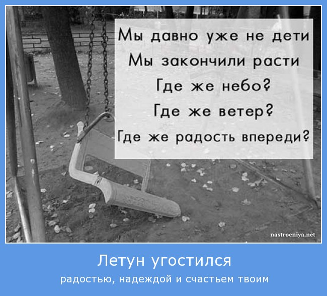 http://s2.uploads.ru/gjNhH.jpg