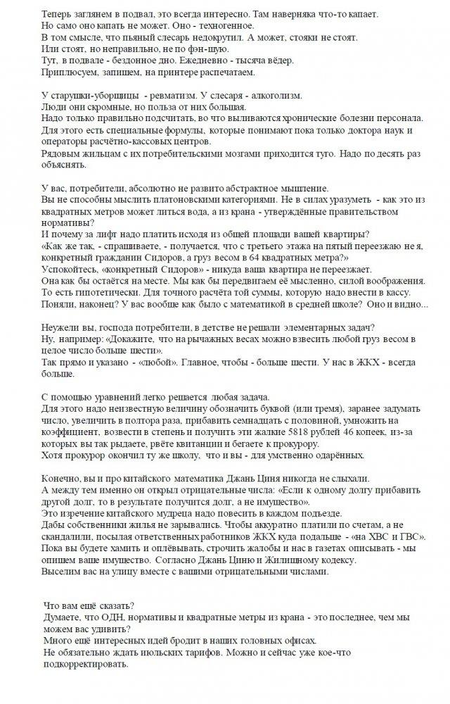 http://s2.uploads.ru/gvNZm.jpg