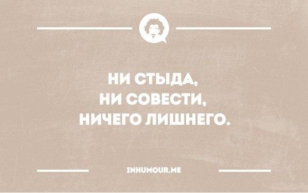 http://s2.uploads.ru/gyt0R.jpg
