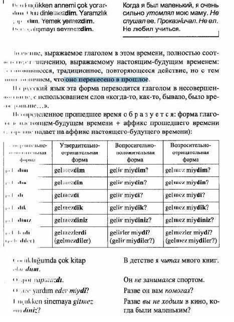 http://s2.uploads.ru/h5ICw.jpg