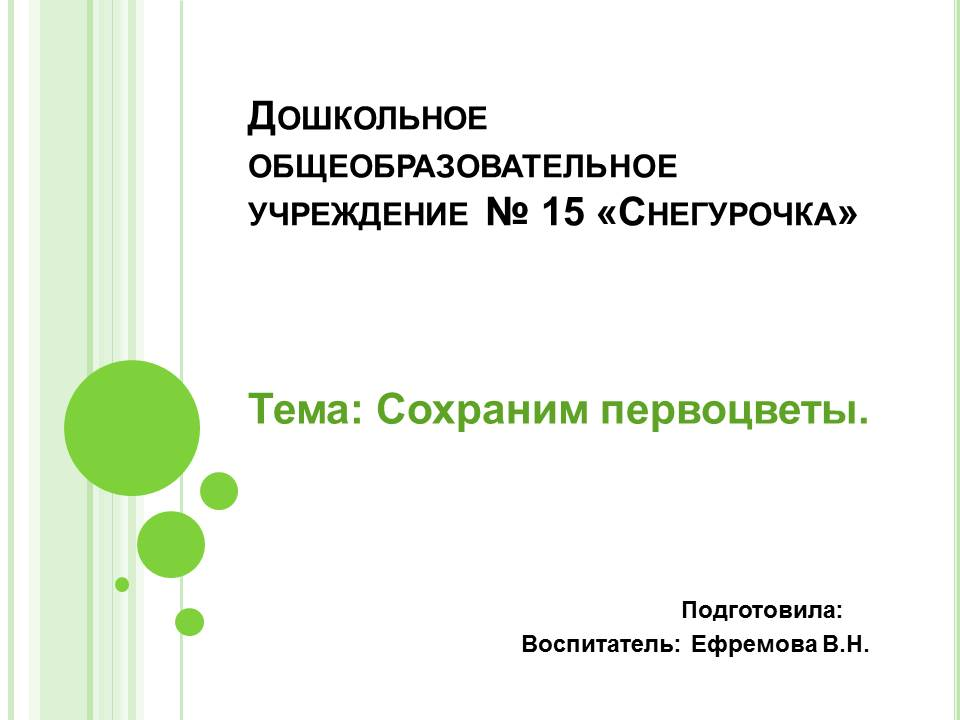 http://s2.uploads.ru/hCRlw.jpg