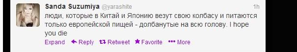 http://s2.uploads.ru/hFVp2.jpg
