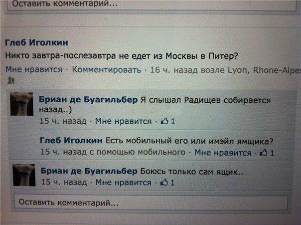 http://s2.uploads.ru/hM3Yf.jpg