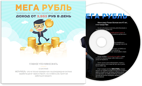 http://s2.uploads.ru/hVcCS.png