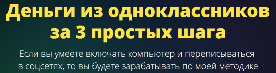 http://s2.uploads.ru/hYjlv.jpg