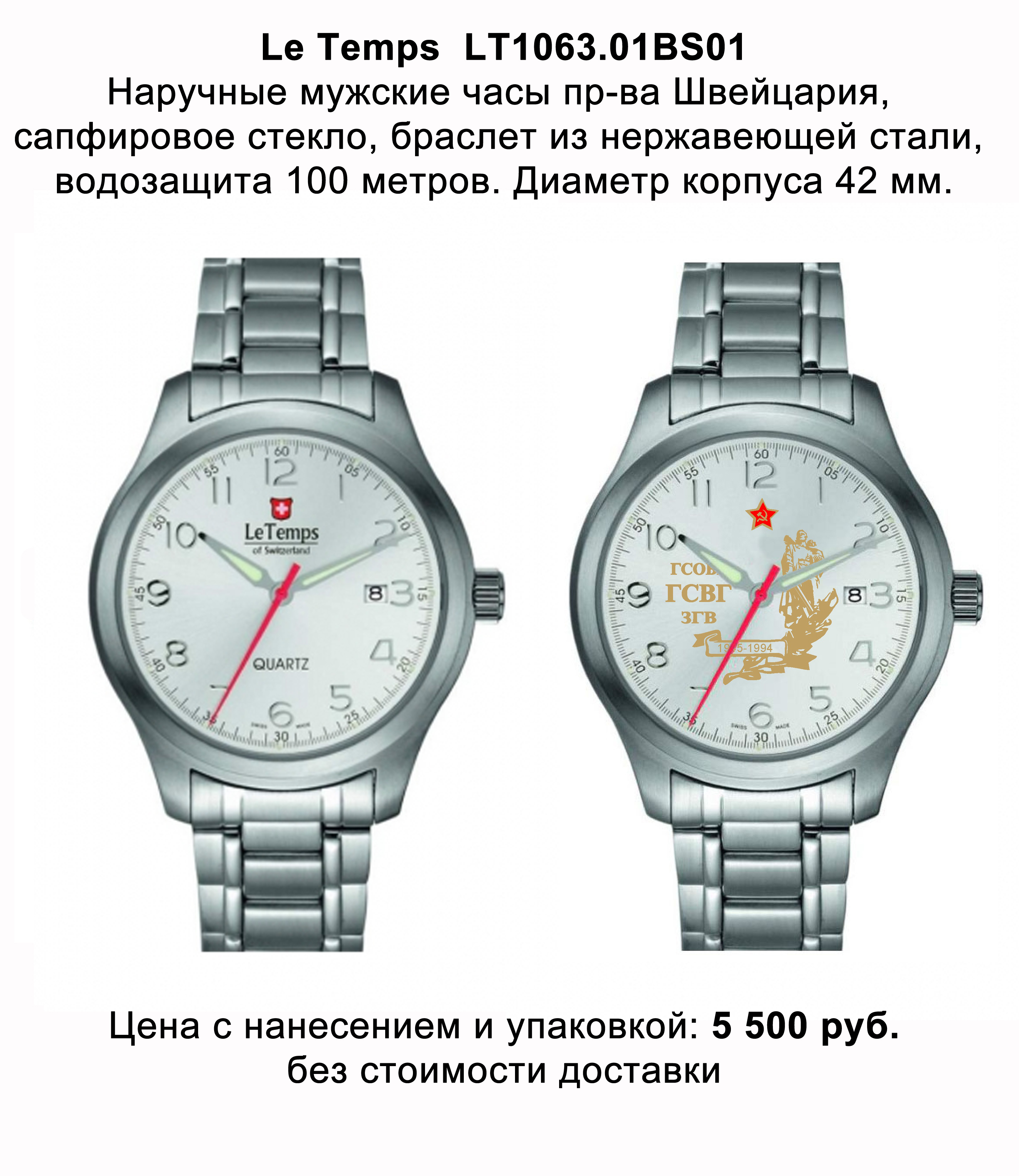 http://s2.uploads.ru/hZN70.jpg