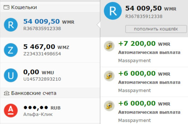 http://s2.uploads.ru/haNmS.jpg