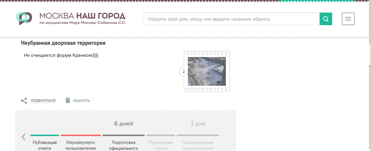 http://s2.uploads.ru/hj7bl.png