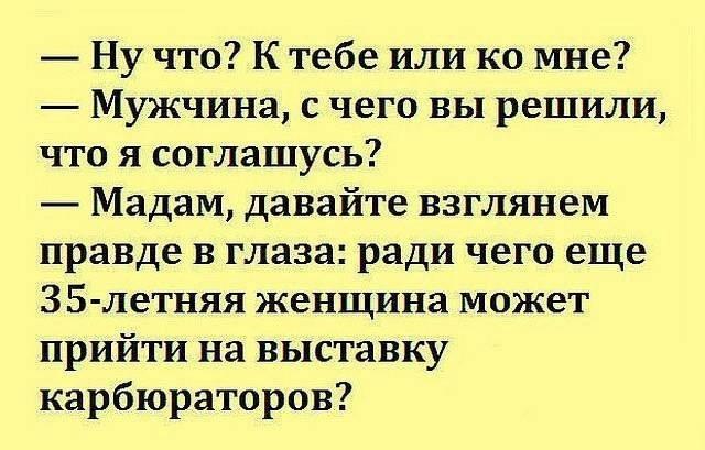 http://s2.uploads.ru/hr2Lw.jpg