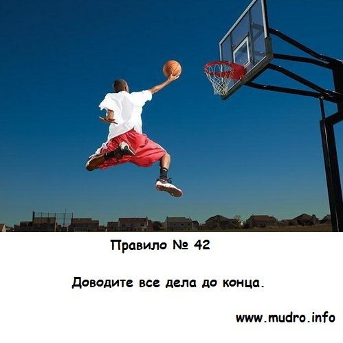 http://s2.uploads.ru/hwf4W.jpg