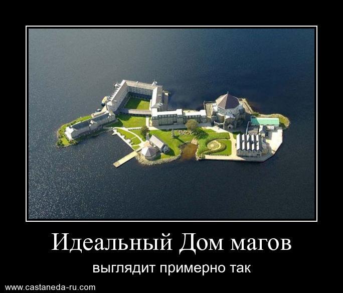 http://s2.uploads.ru/hwg1Z.jpg