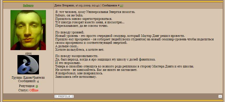 http://s2.uploads.ru/hzIsF.png
