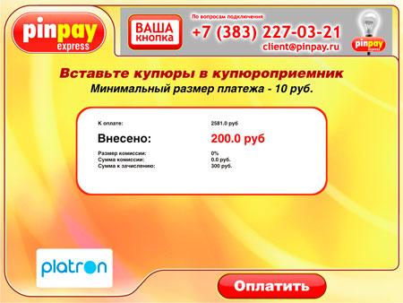 http://s2.uploads.ru/i/JFwR0.jpg
