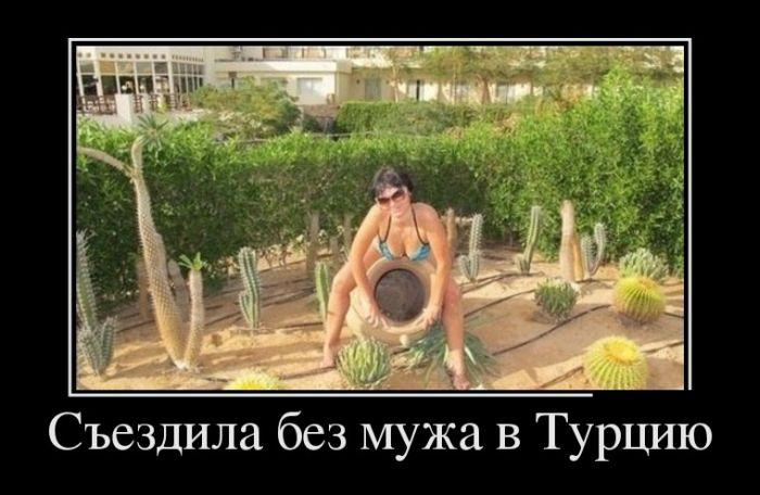http://s2.uploads.ru/i/Z5Dn7.jpg
