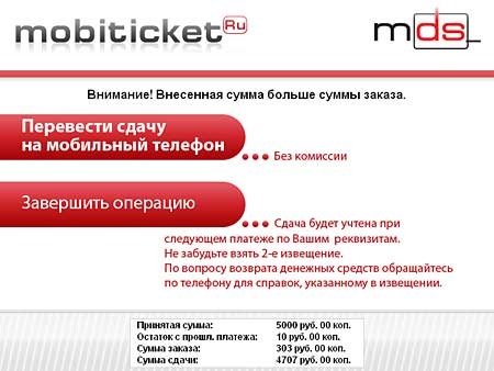 http://s2.uploads.ru/i/zv05Q.jpg
