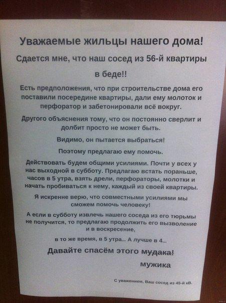 http://s2.uploads.ru/i5IQ8.jpg