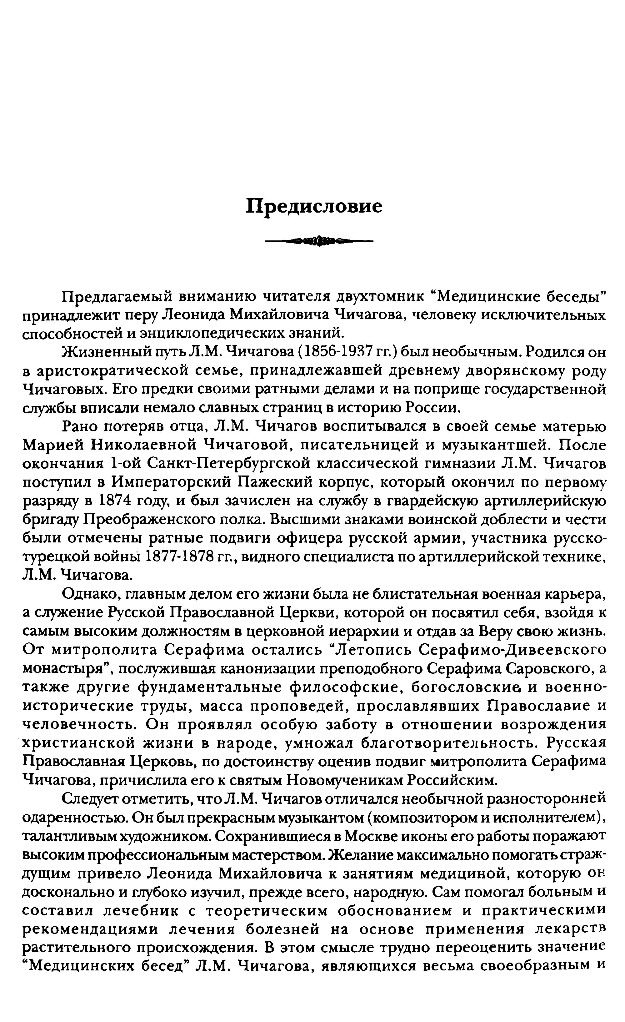 http://s2.uploads.ru/i5Vy6.jpg