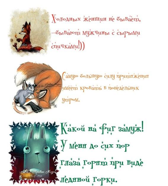 http://s2.uploads.ru/i5tZR.jpg