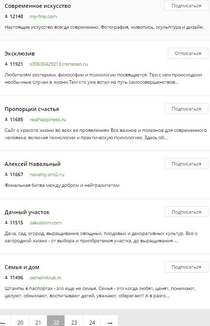 http://s2.uploads.ru/i9MPD.png