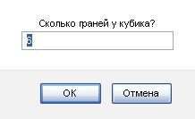 http://s2.uploads.ru/iCoIW.jpg