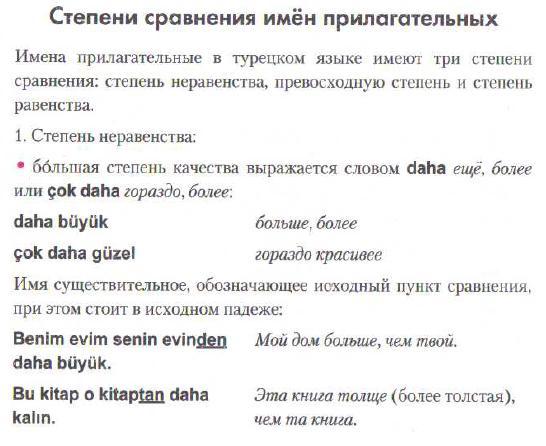 http://s2.uploads.ru/iDMO7.jpg