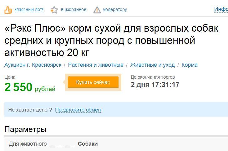 http://s2.uploads.ru/iJ87e.jpg