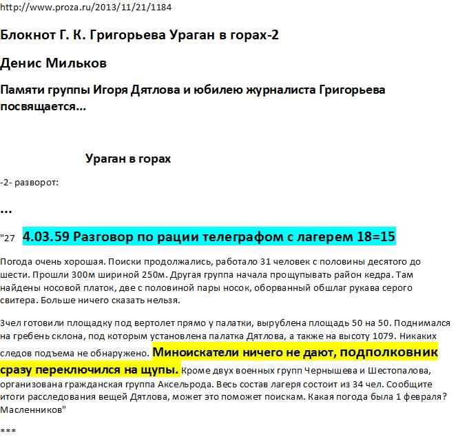 http://s2.uploads.ru/iJEP4.png