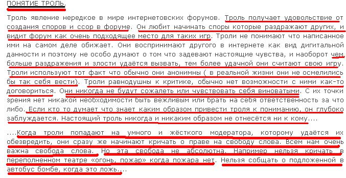 http://s2.uploads.ru/iLVEz.png