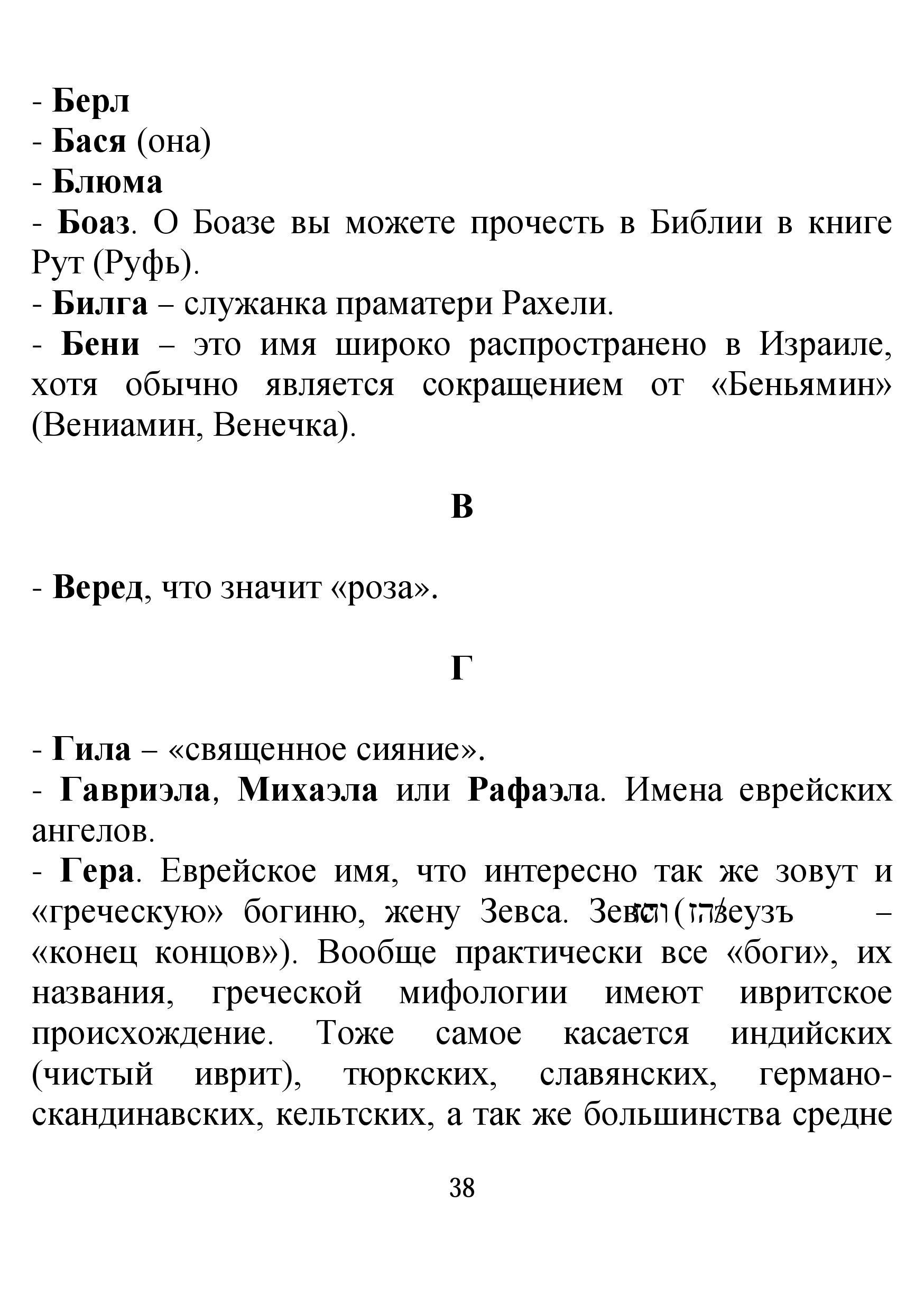 http://s2.uploads.ru/iMtnN.jpg