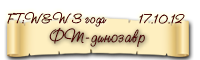 http://s2.uploads.ru/iSuG9.png