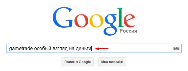 http://s2.uploads.ru/iUgcM.jpg