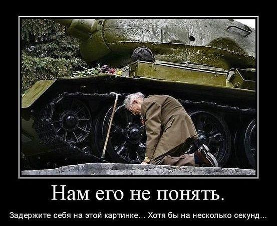 http://s2.uploads.ru/iWv0M.jpg