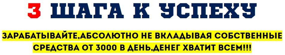 http://s2.uploads.ru/iaJ4Z.jpg