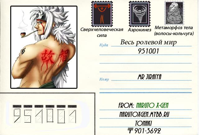 http://s2.uploads.ru/ifQzL.png