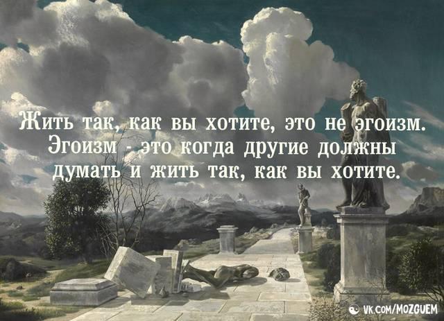 http://s2.uploads.ru/igmo9.jpg