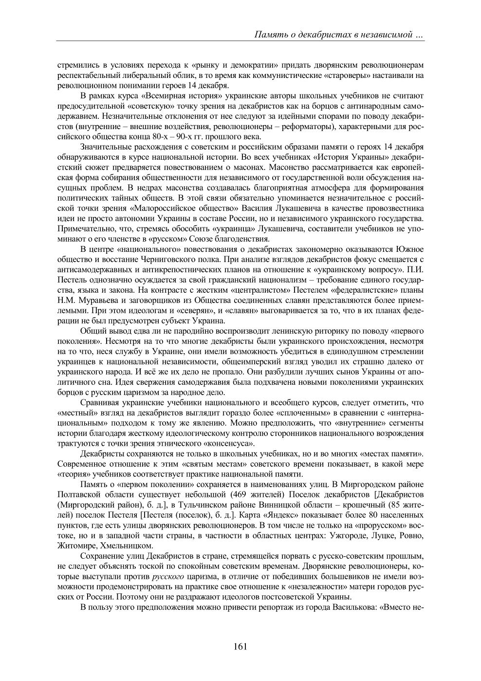 http://s2.uploads.ru/ip7cR.png